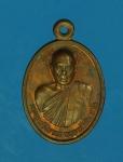 15117 เหรียญเม็ดแตง หลวงพ่อตัด วัดชายนา เพชรบุรี เนื้อทองแดง 55