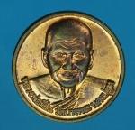 15118 เหรียญดาวหลวงพ่อเปิ่น วัดบางพระ นครปฐม ซองเดิม 36