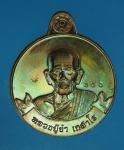 15120 เหรียญหลวงปู่ขำ วัดหนองแดง หมายเลขเหรียญ 3966มหาสารคาม 60