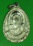 15123 เหรียญหลวงปู่โต๊ะ วัดข่อยสิงห์บุรี ปี 2530 กระหลั่ยเงิน 82