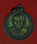 15151 เหรียญหลวงพ่อพรหม ที่ระลึกงานศพ ปี 2517 เนื้อทองแดงกระหลั่ยทอง 3