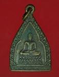 15163 เหรียญพระพุทธ หลวงพ่อคุ้ม ไม่ทราบที่ เนื้อทองแดง 3