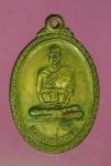 15177 เหรียญหลวงพ่อตาบ วัดมะขามเรียง สระบุรี ปี 2531 เนื้อฝาบาตร 81