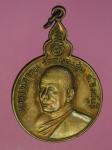 15180 เหรียญหลวงพ่อจวน วัดหนองสุ่ม สิงห์บุรี เนื้อทองแดง 82