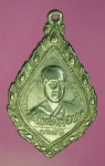 15181 เหรียญพระญาณวิศาลการ วัดทรายงาม จันทบุรี 24