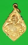 15193 เหรียญหลวงพ่อรุ่ง วัดท่าไม้ สมุทรสาคร เนื้อทองแดง 79