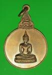 15198 เหรียญพระพุทธ วัดพลับพลา นนทบุรี ปี 2521 เนื้อทองแดง 41