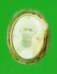 15208 รูปถ่ายหลวงพ่อบวช วัดทับกระดาน สุพรรณบุรี 4