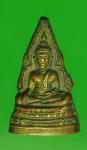 15210 พระกริ่งพระพุทธชินราช พิษณุโลก ประมาณปี 2500 กริ่งดัง 7