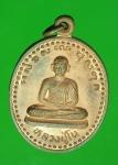 15214 เหรียญหลวงปุ่เกตุ หลวงปุ่โน วัดหัวช้าง ลพบุรี 10.4