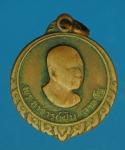 15237 เหรียญอาจารย์ฝั้น อาจาโร วัดอุดมสมพร สกลนคร 74