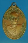 15238 เหรียญหลวงพ่อสิงห์ หลวงพ่อเสาร์ วัดศรีสุข มหาสารคาม เนื้อทองแดง 60