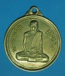 15244 เหรียญหลวงปู่มั่น ภูริทัตโต ออกที่จังหวัดนครนายก ปี 2515 ชุบนิเกิล 35