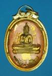 15248 ล็อกเก็ตพระพุทธโสธร วัดโสธรวรวิหาร ฉากสีชมพู ปี 2503 ฉะเชิงเทรา 25