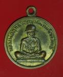 15275 เหรียญหลวงพ่อฤทธิ์ วัดทรงธรรม เพชรบุรี ปี 2509 เนื้อทองแดงกระหลั่ยทอง 55