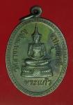 15278 เหรียญพระแก้วมรกต วัดนางบุญ ปทุมธานี 46