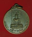 15283 เหรียญพรพุทธชายธง วัดสนามแย้ กาญจนบุรี ปี 2524 เนื้อทองแดง 20