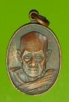 15294 เหรียญหลวงพ่อสงฆ์ วัดเจ้าฟ้าศาลาลอย ชุมพร ปี 2521 เนื้อทองแดง 29