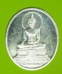 15295 เหรียญพระพุทธหลวงพ่อวัดหัวตะพาน หลัง ลายเซ็นต์สมเด็จญาณสังวร วัดบวรนิเวศ ป
