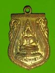 15300 เหรียญหลวงพ่อพุทธวงศ์ วัดกระบังมังคลาราม พิษณุโลก เนื้อทองแดงกระหลั่ยทอง 5