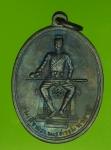 15302 เหรียญสมเด็จพระนเรศวรมหาราช หลังพระพุทธ ไม่ทราบที่ และปีสร้าง เนื้อทองแดง