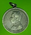 15308 เหรียญกษาปณ์ ในหลวงรัชกาลที่ ราคาหน้าเหรียญ 1 บาท ไม่มี ร.ศ. เนื้อเงิน 16