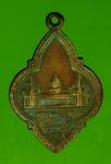 15315 เหรียญพระพุทธฉาย หลังยันต์ห้า สระบุรี เนื้อทองแดง 81