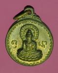 15333 เหรียญพระพุทธประภามณฑล วัดดอน ปี 2518 กรุงเทพ 18