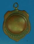 15355 เหรียญหลวงพ่อผัน วัดพยัคฆาราม ลพบุรี ปี 2482 เนื้อทองแดง 69