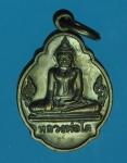 15360 เหรียญหลวงพ่อโต วัดหลักสี่ สมุทรสาคร เนื้อทองแดงรมดำ 79