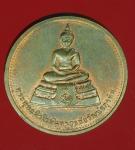 15396 เหรียญพระพุทธ วัดชัยมงคลพัฒนา สระบุรี เนื้อทองแดง 81
