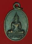 15387 เหรียญหลวงพ่อขาว วัดหลักสี่ สมุทรสาคร เนื้อทองแดง 79