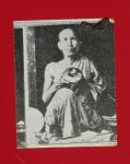 15398 รูปพิมพ์ตาข่าย หลวงพ่อโอภาส อาศรมบางมด ไม่ทราบปีสร้าง4