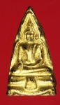 15399 พระพุทธ วัดบางกะปิ กรุงเทพ เนื้อชินตะกั่วลงทอง 13