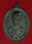 15416 เหรียญหลวงพ่อทองสุข วัดแคสามแสน กรุงเทพ ปี 2520 เนื้อทองแดง 18