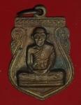 15418 เหรียญหลวงพ่อบาง วัดหนองสองห้อง สร้าง ปี 2529 เนื้อทองแดง 81