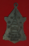 15433 เหรียญหลวงพ่อเพ็ชร วัดท่าถนน อุตรดิตถ์ ปี 2524 เนื้อทองแดง 92