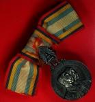 15440 เหรียญเสด็จพระราชดำเนินเยือนอเมริกาและทวีปยุโรป  พร้อมแพรแถบ บล็อกกษาปณ์ต่
