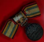 15440 เหรียญเสด็จพระราชดำเนินเยือนอเมริกาและทวีปยุโรป  พร้อมแพรแถบ บล็อกกษาปณ์ต่างประเทศ 1.2