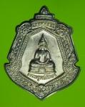15455 เหรียญพระพุทธโสธร รุ่น ประจำตระกูล เนื้อเงิน 25