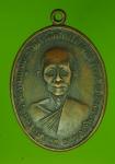 15456 เหรียญหลวงพ่อรอด หลังหลวงพ่อถุ่ย วัดโป่งแรด จันทบุรี 24