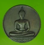 15560 เหรียญ 700 ปี ลายสือไทย ปี 2526 เนื้อทองแดง 83