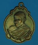 15599 เหรียญหลวงปู่เหรียญ วัดอรัญบรรพต หนองคาย เนื้อทองแดง 87