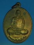 15458 เหรียญพระครูวีรกิจโกวิท วัดปากคู สุราษฏร์ธานี 85