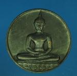 15460 เหรียญ 700 ปี ลายสือไทย ปี 2526 เนื้อทองแดง 83