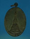 15466 เหรียญพระธาตุพนม นครขอนแก่นสามัคคี ปี 2519 เน้ือทองแดง 37