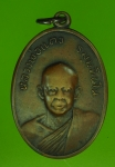 15480 เหรียญหลวงพ่อแดง วัดประชุมราษฏร์ ปทุมธานี ปี 2517 เนื้อทองแดง 46