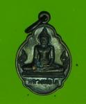 15492 เหรียญหลวงพ่อโต วัดหลักสี่ สมุทรสาคร 79