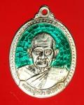 15501 เหรียญหลวงปู่คร่ำ วัดวังหว้า ระยอง ลงยาสีเขียว เนื้อเงิน 67
