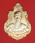 15502 เหรียญครูบาศรีวิชัย วัดบ้านโฮ่งหลวง ลำพูน หมายเลขเหรียญ 30 เนื้อทองแดง 71